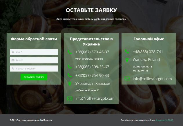 Заказать сайт-визитку в Харькове