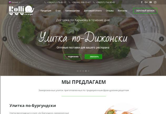 Сайт-визитка в Харькове