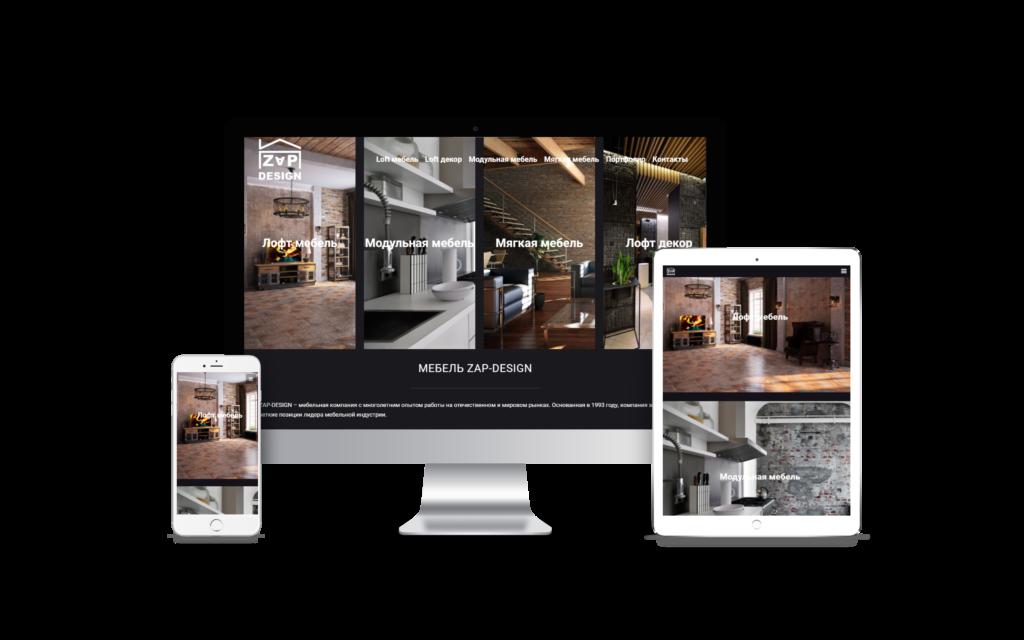 Создание сайта мебельной компании