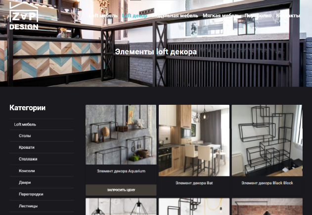 Страица подкатегории сайта мебели